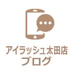 マリブアイラッシュ太田店ブログ